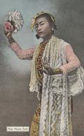 Burma Postcard Mah Htway Gale Figure - Myanmar (Burma)