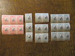 Lot De 18 Timbres +6 Neufs Avec Gomme - 1858-1880 Moldavia & Principality