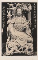 Singapore Postcard Chinatown Temple Of Confucius Goddess - Singapore