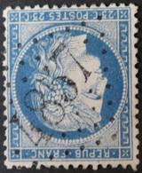 60A Variété Filet SE, Obl BUREAU SUPPLEMENTAIRE GC 4857 Gauriac (32 Gironde ) Ind 11 - 1849-1876: Periodo Clásico