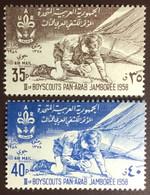 Syria 1958 Scout Jamboree Scouts MNH - Syria