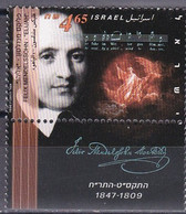 Israel 1996 - Mi.Nr. 1393 - Postfrisch MNH - Musik Music Musique Felix Mendelssohn Bartholdy Komponist Composer - Unused Stamps (with Tabs)