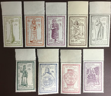Syria 1958 Museum Artefacts Set MNH - Syria