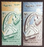 Syria 1958 Proclamation Of UAR MNH - Syria