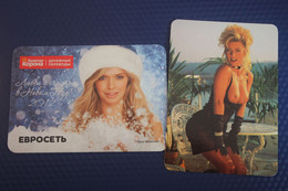 2 Items Lot / Spanish CALENDRIER DE POCHE EROTIQUE FEMME NU- Pretty Girl - POCKET Calendar -2005- Erotic - SEXY - NUDE - Small : 1981-90