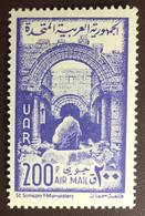 Syria 1961 St Simeon's Monastery Air MNH - Syria