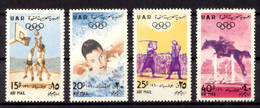 Syria, 1960, Olympic Summer Games Rome, Basketball, Swimming, Horse Jumping, MNH, Michel V84-87 - Syria