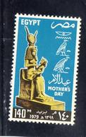 CG68 - 1979 Egitto U.A.R.- Giornata Della Madre - Unused Stamps