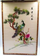 Broderie Au Fil De Soie Representant Deux Paons Sur Arbre. Chine - Art Asiatique