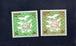 CG68 - 1979 Egitto U.A.R.- Trattative Di Pace Con Israele - Unused Stamps