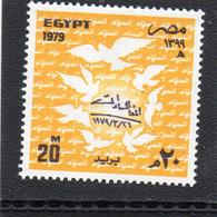 CG68 - 1979 Egitto U.A.R.- Ritorno In Egitto Di Al Arish - Unused Stamps