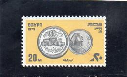 CG68 - 1979 Egitto U.A.R.- Zecca Egiziana - Unused Stamps