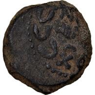Monnaie, Judée, Procurators, Porcius Festus, Prutah, RY 5 (58/9 AD), Jerusalem - Greek