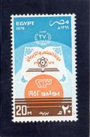 CG68 - 1979 Egitto U.A.R.- 27° Anniversario Della Rivoluzione Del 23 Luglio - Unused Stamps