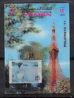 Yemen Royaume (kingdom) - 4234a/ N°1075 B Philatokyo 71 Stamps Exhibition Japan 1971  3d Stamps Neuf ** MNH - Philatelic Exhibitions