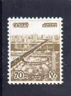 CG68 - 1979 Egitto U.A.R.- 6° Ponte D'ottobre - Il Cairo - Unused Stamps