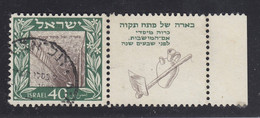 Israel - 1949 - 40m - Yv 17 With Tab - Used - Used Stamps (with Tabs)