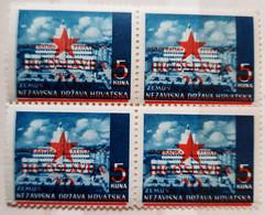 LANDSCAPES-5 K-ZEMUN-BLOCK OF FOUR-OVERPRINT RED STAR-JUGOSLAVIJA-ERROR-YUGOSLAVIA-NDH-CROATIA-1945 - Croatia