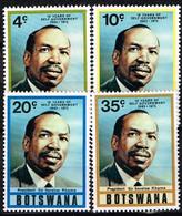 BOTSWANA/ Neufs**/MNH**/ 1975 - 10éme Anniversaire De L'autonomie - Botswana (1966-...)
