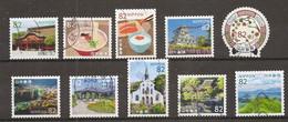 JAPON DE 2018 N°8929 à 8938 . MON VOYAGE IV. SERIE COMPLETE - Used Stamps