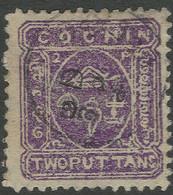 Cochin(India). 1892 Definitives. 2put Used SG 3 - Cochin