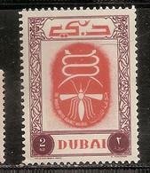 DUBAI NEUF SANS TRACE DE CHARNIERE - Dubai