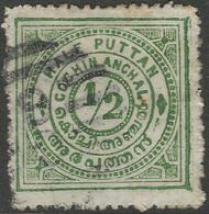 Cochin(India). 1902-3 Definitives. ½put Used SG 17 - Cochin