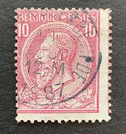 Leopold II OBP 46 - 10c Gestempeld GLABBEEK-SUERBEMPDE - 1884-1891 Leopoldo II