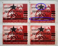 LANDSCAPES-0.25 K-OZALJ-BLOCK OF FOUR-OVERPRINT BLACK STAR-JUGOSLAVIJA-ERROR-YUGOSLAVIA-NDH-CROATIA-1945 - Croatia