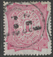 Cochin(India). 1902-3 Definitives. 1put Used SG 18 - Cochin