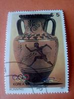 GUYANE - GUYANA - Timbre 1990 : Sports - JO Koréa '88 - Poterie Grecque (running) - Guyana (1966-...)