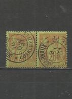 France - Type Sage - N°96 - Paire Oblitérée JOURNAUX CHARLEVILLE - 1876-1898 Sage (Tipo II)