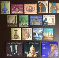 Egypt 1964 National Symbols Definitives Set MNH - Unused Stamps