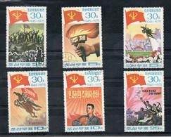 COREA DEL NORD - 1975 - Partito Dei Lavoratori - Bandiere - 6 Valori - Usati - (FDC30164) - Korea, North