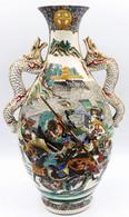 Japon Vase En Porcelaine A Decor De Guerrier - Art Asiatique