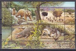 Israel 2005 - Mi.Nr. Block 69 - Postfrisch MNH - Tiere Animals - Blocks & Kleinbögen