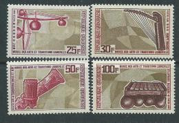 Gabon N° 239 / 42  X Musée Des Arts Et Traditions à Libreville : Les 4 Valeurs  Trace De Charnière Sinon TB - Gabon