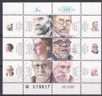 Israel 1999 - Mi.Nr. 1508 - 1512 KB - Postfrisch MNH - Blocks & Sheetlets