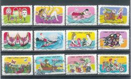 Superbe Série Adhésive Vacances 2020 Oblitérée TTB - Adhesive Stamps