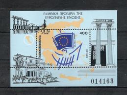 Grecia - 1993 - B.F. - Presidenza Greca Unione Europea - Numerato - Nuovo ** - (FDC30165) - Blocks & Kleinbögen