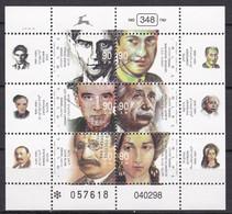 Israel 1998 - Mi.Nr. 1465 - 1470 KB - Postfrisch MNH - Blocks & Sheetlets
