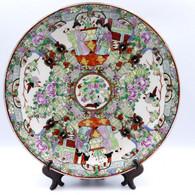 Plat Porcelaine De Canton à Decor De Personnages - Art Asiatique