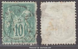 *RARE* 10c Sage Vert Au Type II (N/U)  (Y&T N° 76, Cote  325€) - 1876-1898 Sage (Type II)