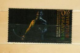 BULGARIA 2021 PEOPLE 200 Years Since The Birth Of GEORGI RAKOVSKI - Fine Stamp MNH - Nuevos