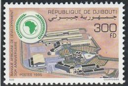 DJIBOUTI 1995 - Yvert N° 719 G  (Michel N° 618) Banque Africaine De Développement - Neuf** - 1er Choix (Lot 15) - Yibuti (1977-...)