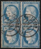 France N°60C Bloc De 4, Oblitéré Càd TOULOUSE, Cérès 25c Bleu - TB - 1871-1875 Ceres