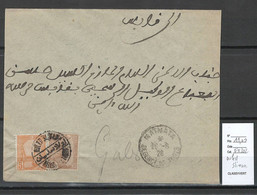 Tunisie - Cachet De OULED SLIMAN -1926 - Covers & Documents