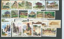 Corée Du Nord  Lot De Timbres  Sujets Divers - Korea, North