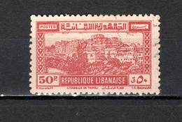GRAND LIBAN  N° 196   OBLITERE COTE 5.25€   CITADELLE  MONUMENT  VOIR DESCRIPTION - Used Stamps