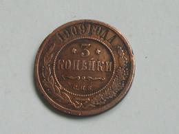 3 Kopeks -Kopecks 1909  - Empire RUSSE - Russia - Russie - **** EN ACHAT IMMEDIAT ***** - Russland